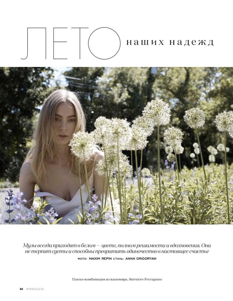 Вероника Антипова для ELLE