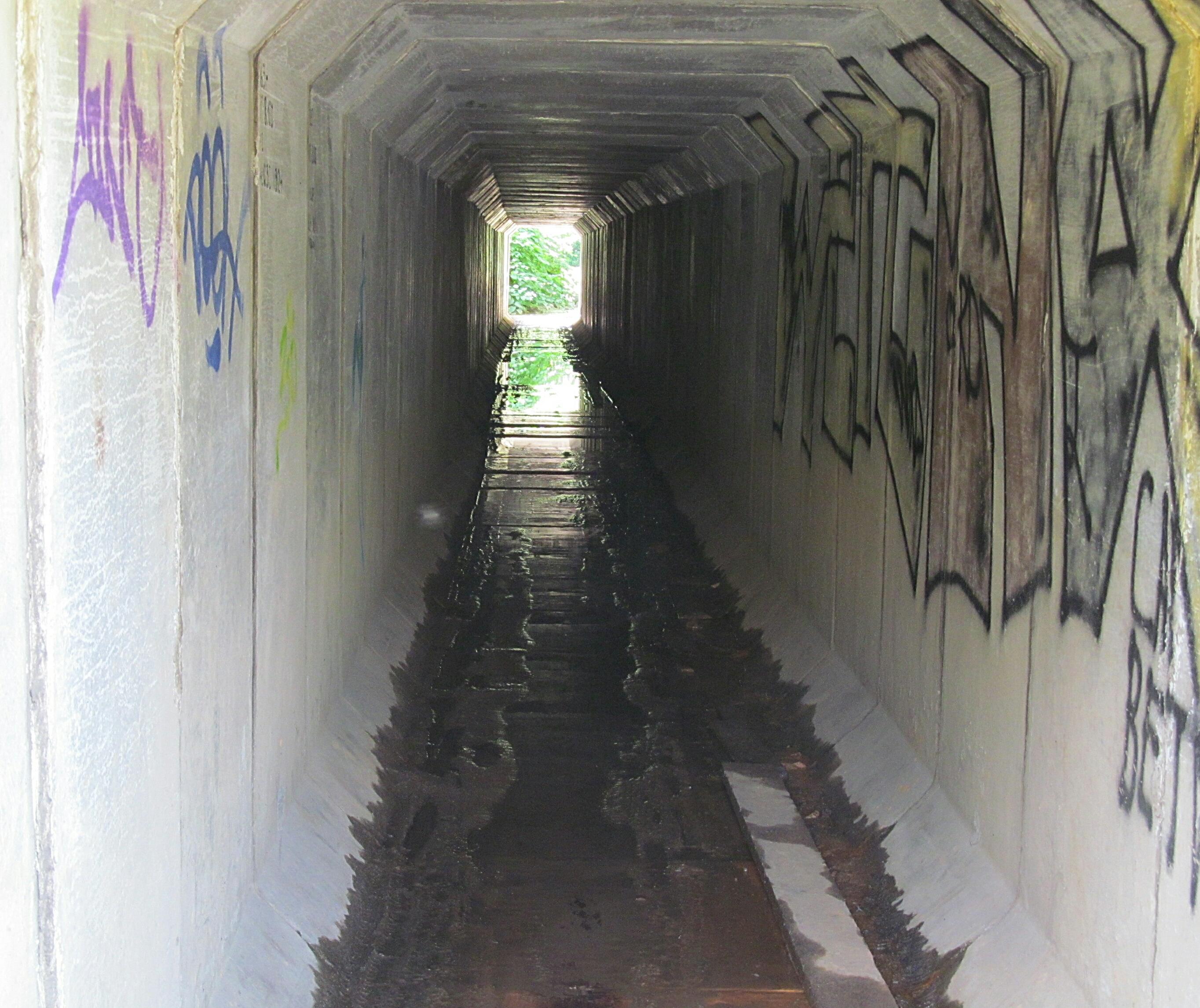 проход под путями