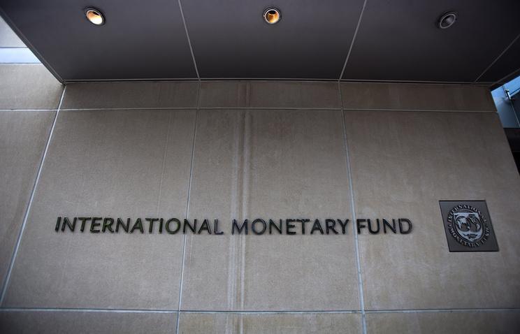 МВФ предрек русской экономике «пониженный рост»