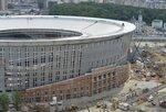 Стадион на 5 июля 2017