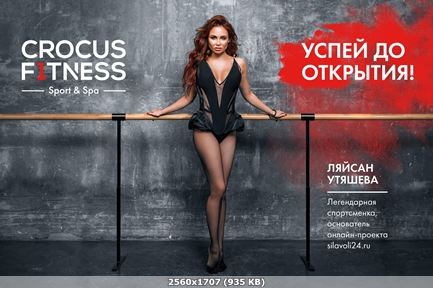 http://img-fotki.yandex.ru/get/241199/340462013.3b0/0_401cb1_de50eb14_orig.jpg