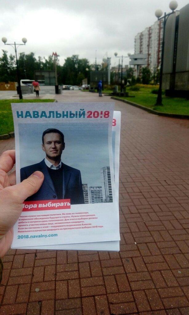 В Москве задержали более 50 человек на «субботнике Навального»