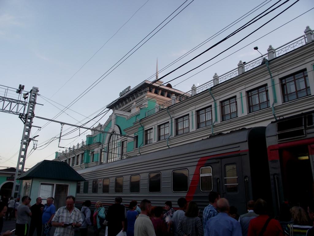 каа доехать поездом из г.омск до г.кострома