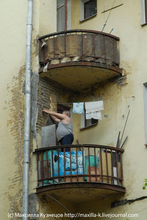 Белье на балконах