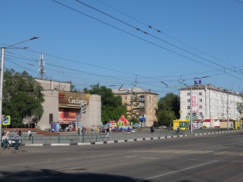 Новокузнецк - Кинотеатр Сибирь