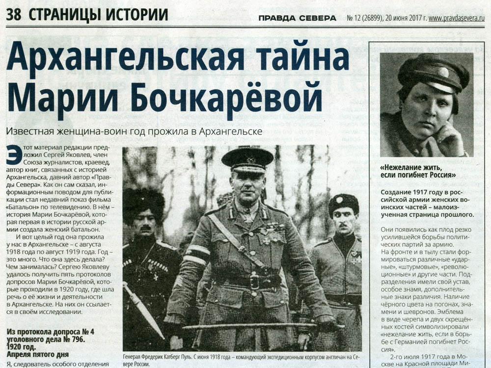 ПС_Бочкарева_1_1000.jpg