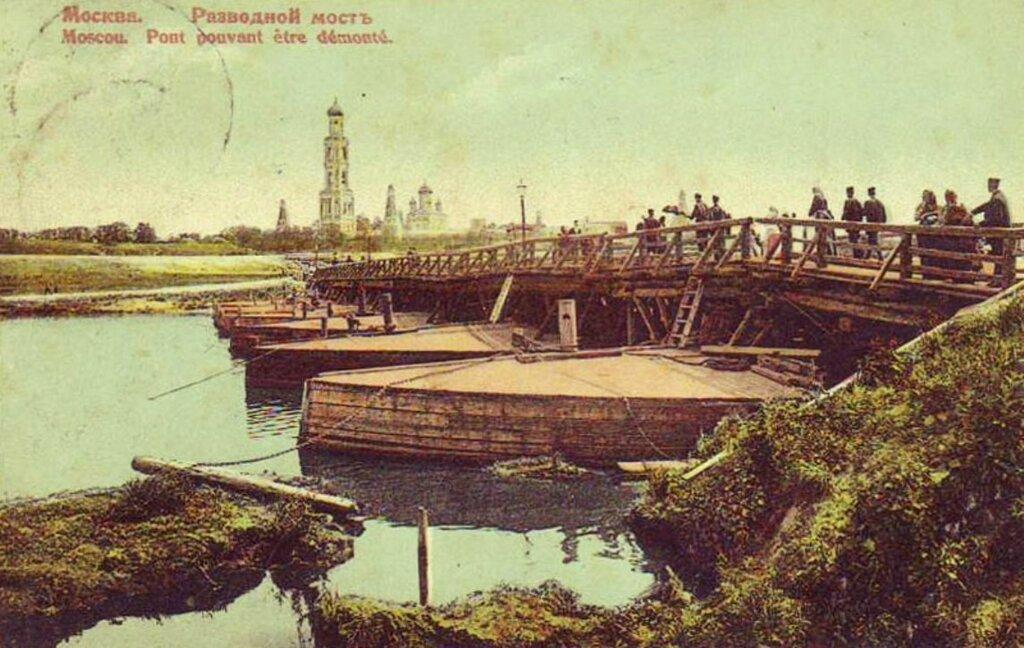 28018 Разводной Всехсвятский мост.jpg кон. 1900-х.jpg