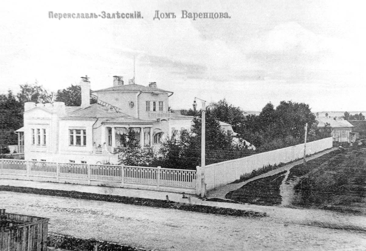 Дом Варенцова