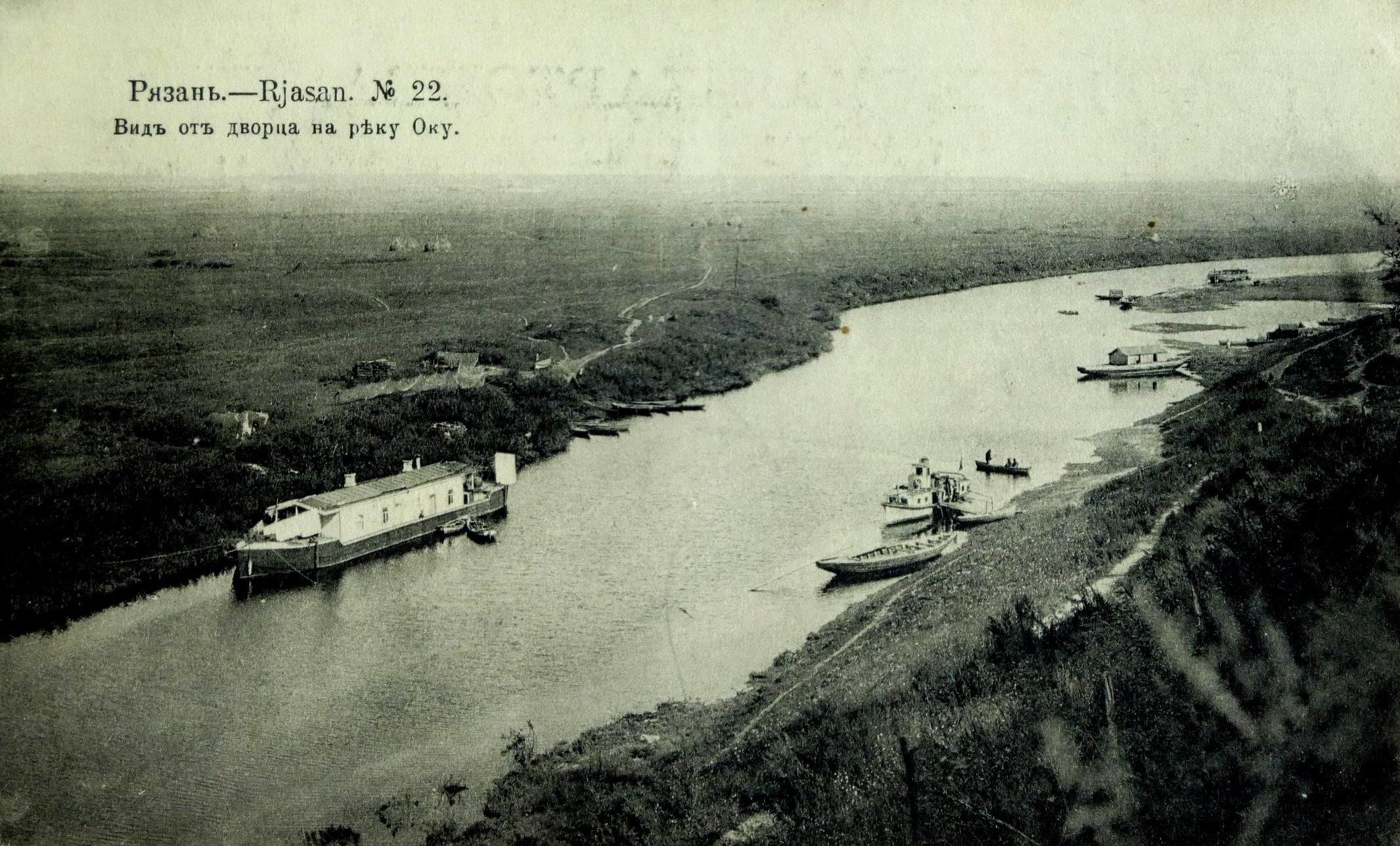 Вид от дворца на р. Трубеж