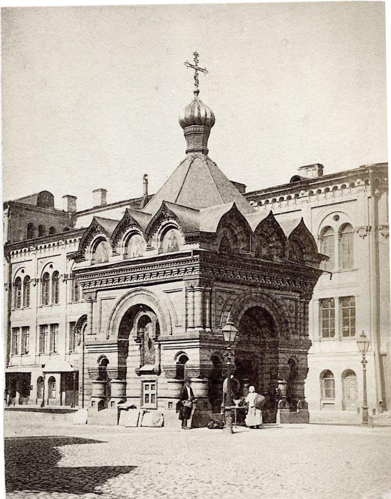 1865. Часовня Христа Спасителя