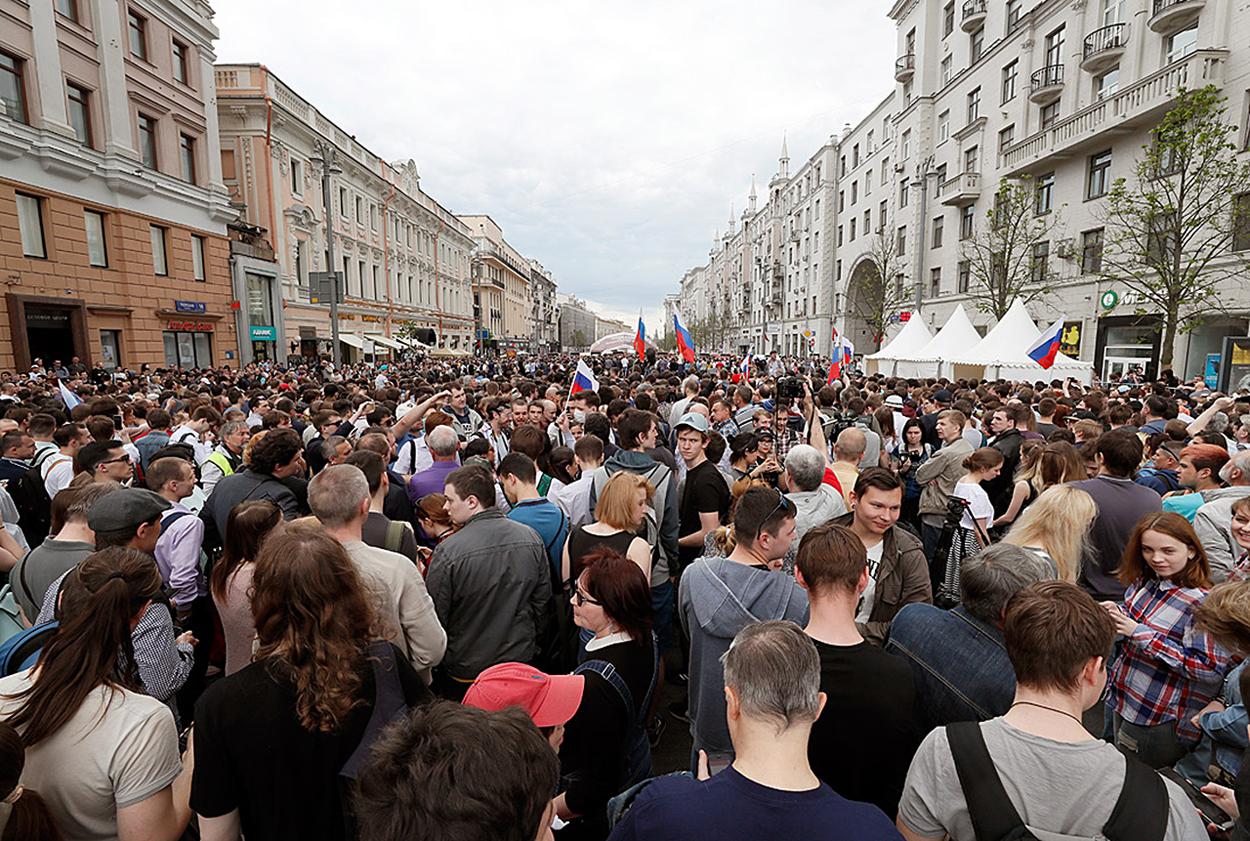 Акция оппозиции на ул. Тверской. 12 июня 2017 года. Фото: Фото: epa/vostock-photo(8)