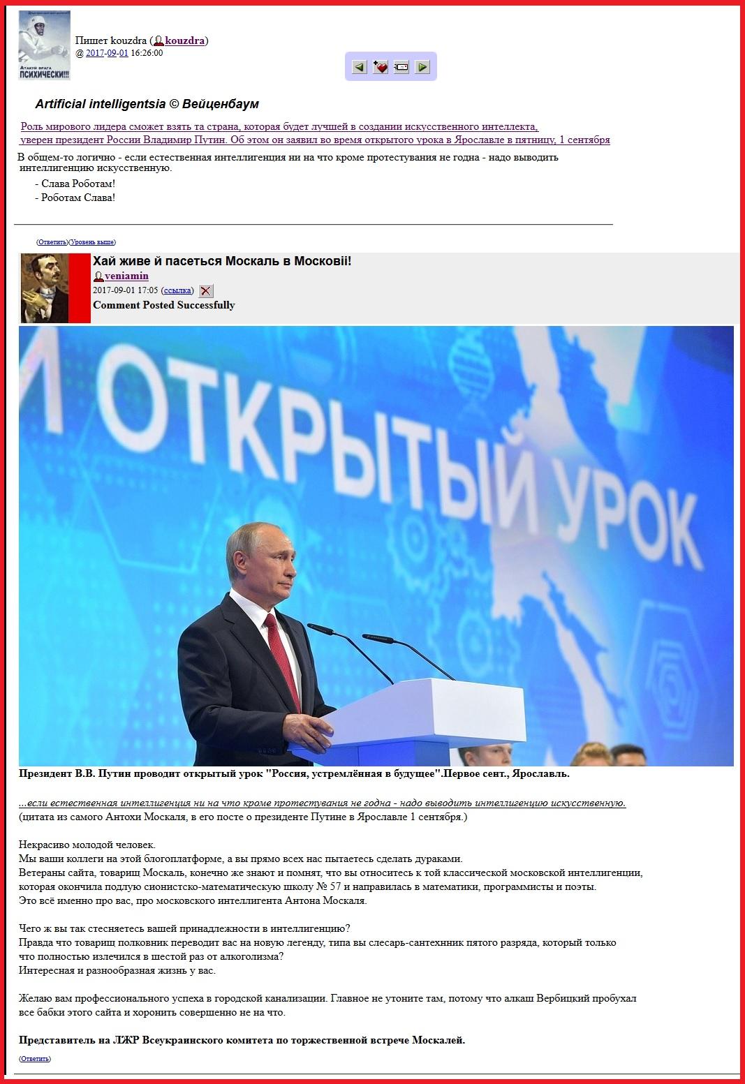 Антон Москаль, он же Куздра, гонит сексотную тупь против интеллигенции