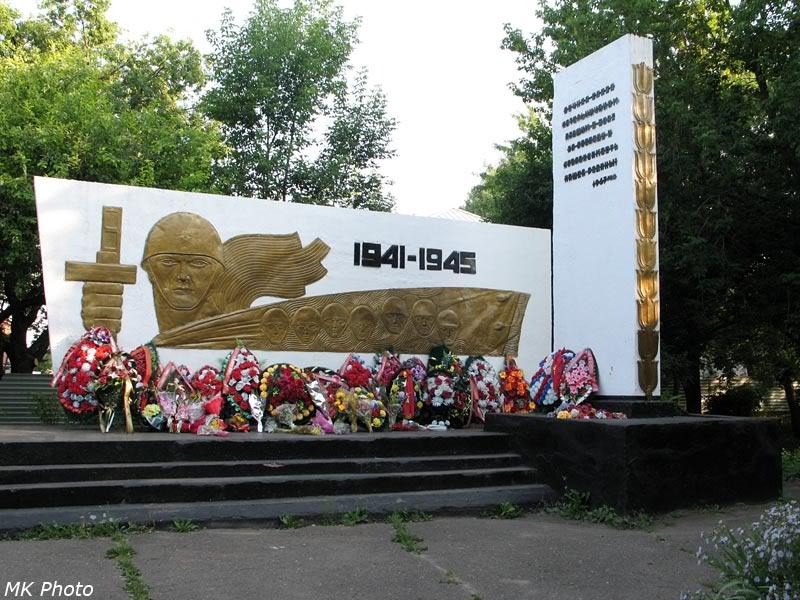 Военный мемориал в Котельниче