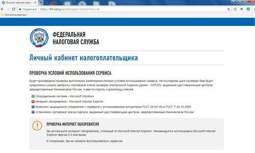 https://img-fotki.yandex.ru/get/241830/17100819.d/0_b795b_33bd9106_L.jpg