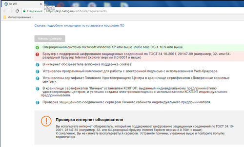 https://img-fotki.yandex.ru/get/241830/17100819.d/0_b795c_ac426dc2_L.jpg