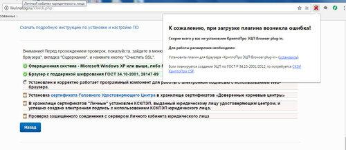 https://img-fotki.yandex.ru/get/241830/17100819.d/0_b795d_3f89986_L.jpg
