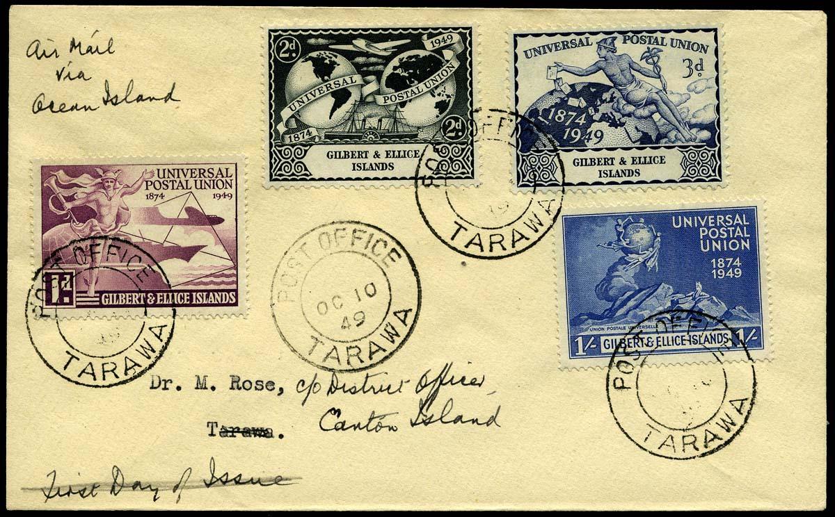 Открытки почтовые с марками, открытку своими руками