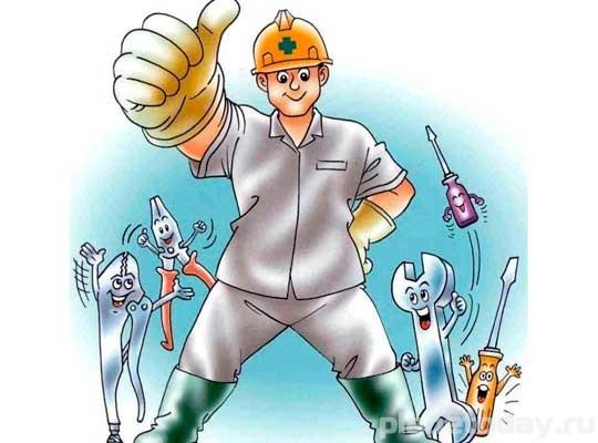 День строителя! Жизнь будет прекрасна!