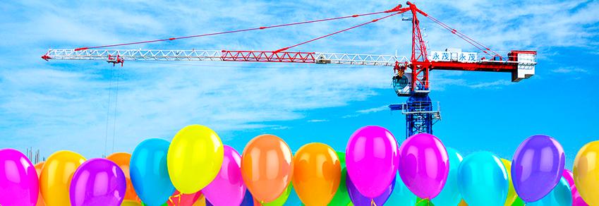 С Днем Строителя! Кран, воздушные шары