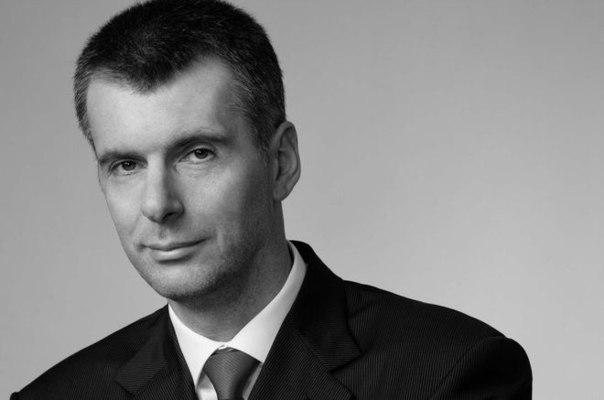 Группа Прохорова может полностью выйти из акционеров «Русала»