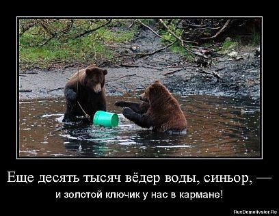 http://img-fotki.yandex.ru/get/241830/236155452.4/0_186f6b_ac660a3d_orig.jpg