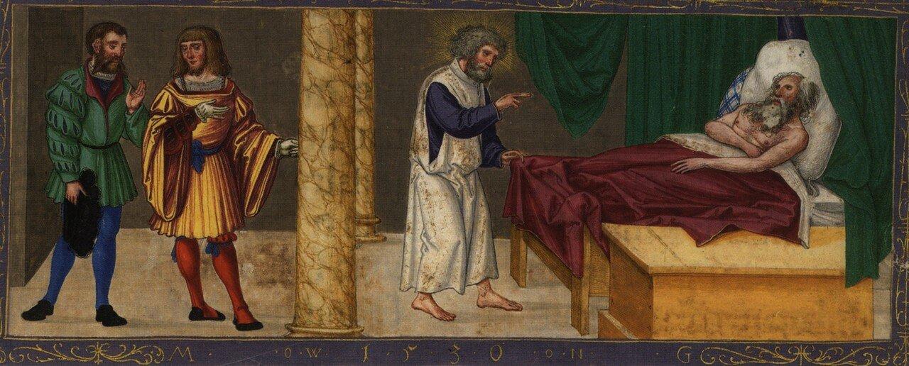 Ottheinrich_Folio263r_Act28B.jpg