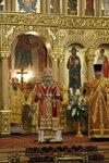 Конференция (II) в Санкт-Петербурге (15).jpg