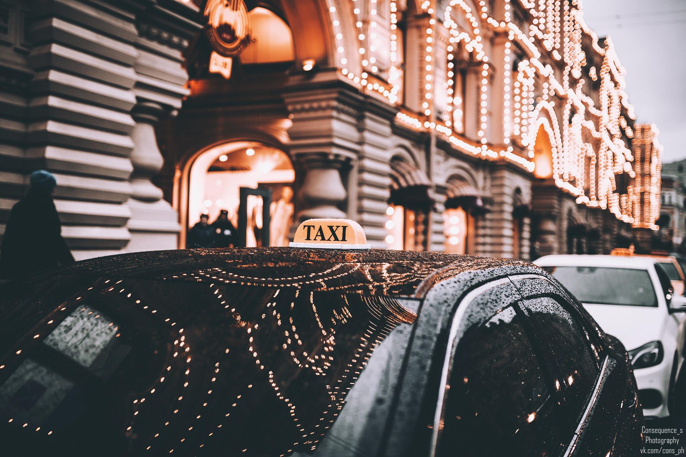 Закаты Москвы. Фотограф: Артём Арутюнов
