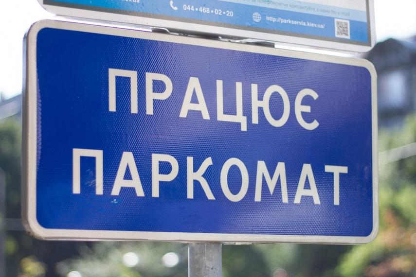Коломойский одобряет кандидатуру роллинза на пост главы укрнафты