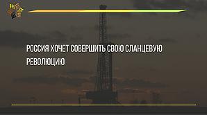 https://img-fotki.yandex.ru/get/241830/337362810.53/0_21842f_b17857c9_orig.jpg