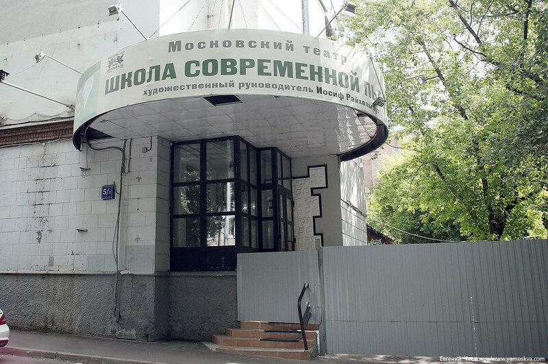 Дом культуры Серафимовича. 06.07.17.04..jpg