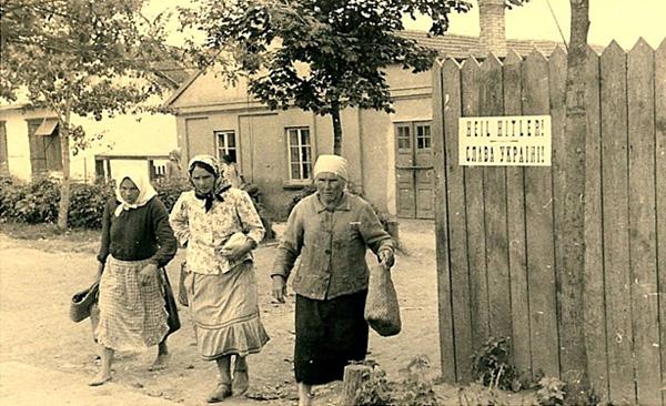 Хайль Гитлер. Слава Украине.jpg