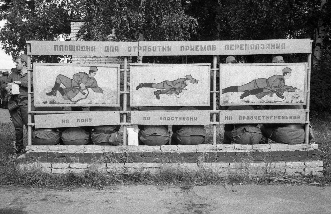 Окрестности Ленинграда. Партизаны. 1970-е.
