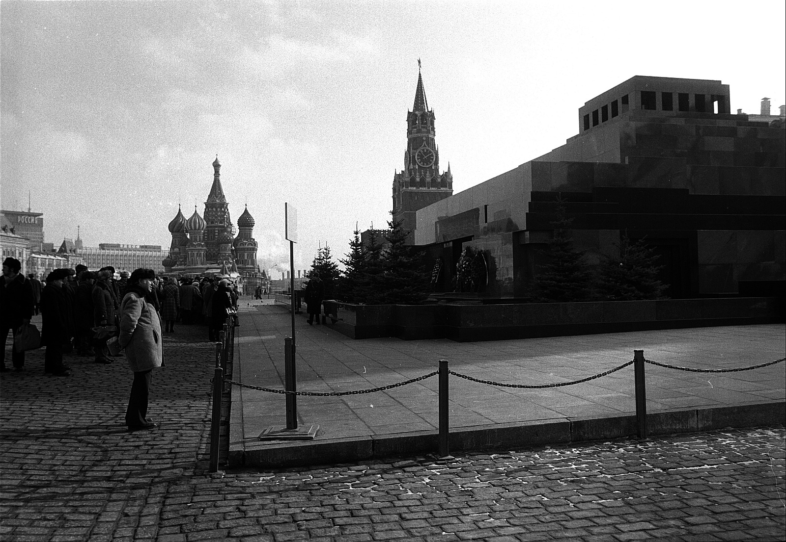 Мавзолей Ленина