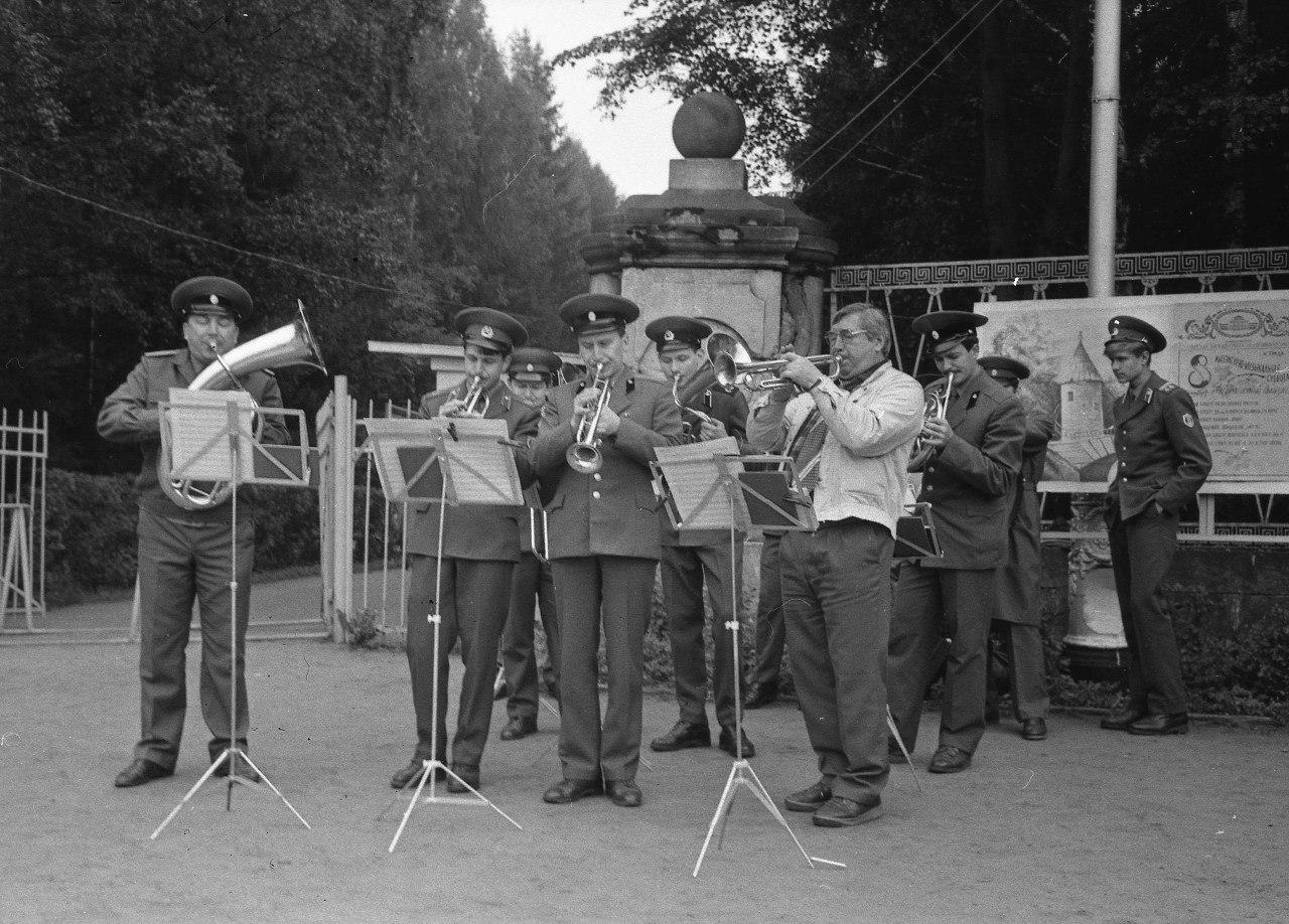 Павловск. 1986