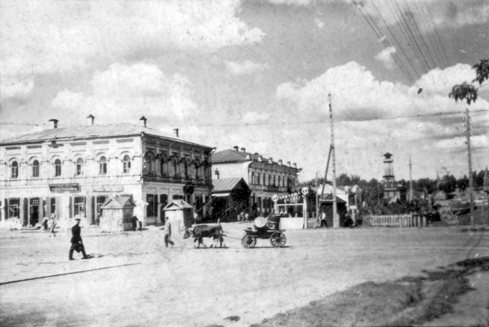Пересечение улиц Самарская и Большая. 1918