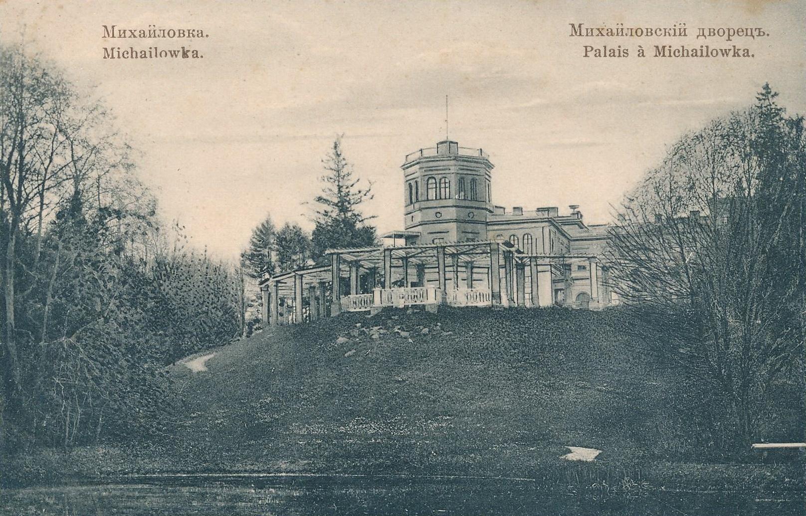 Вид на Михайловский дворец с Нижней дороги