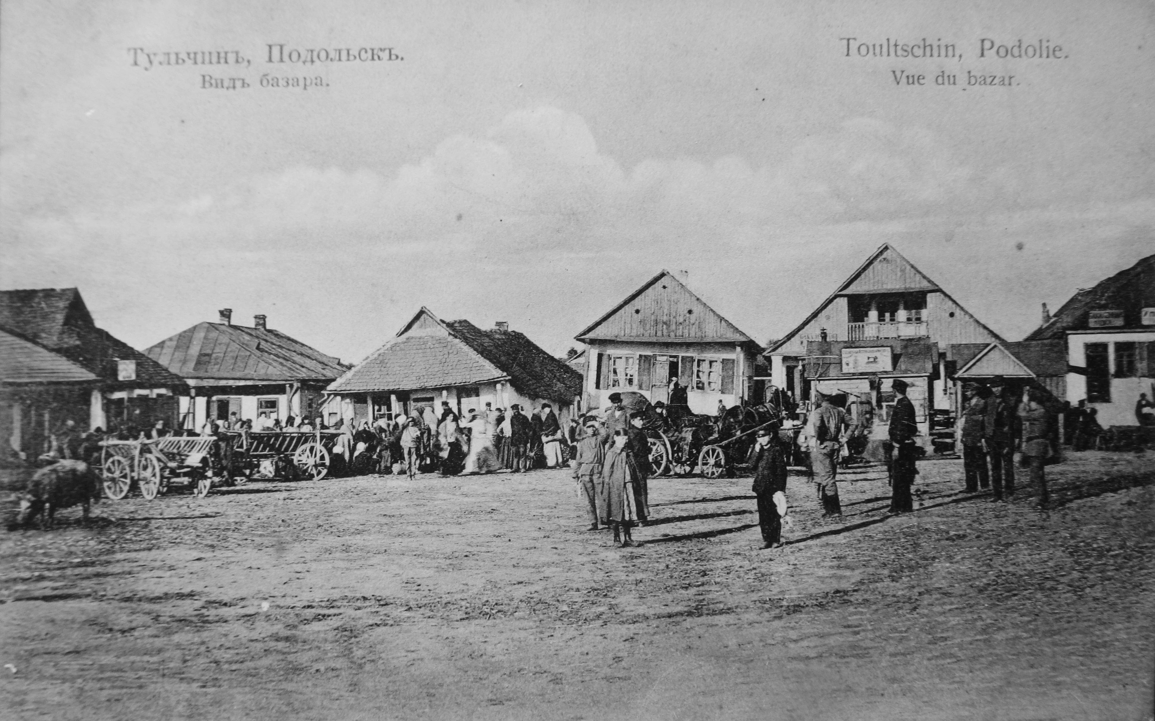 Вид базара