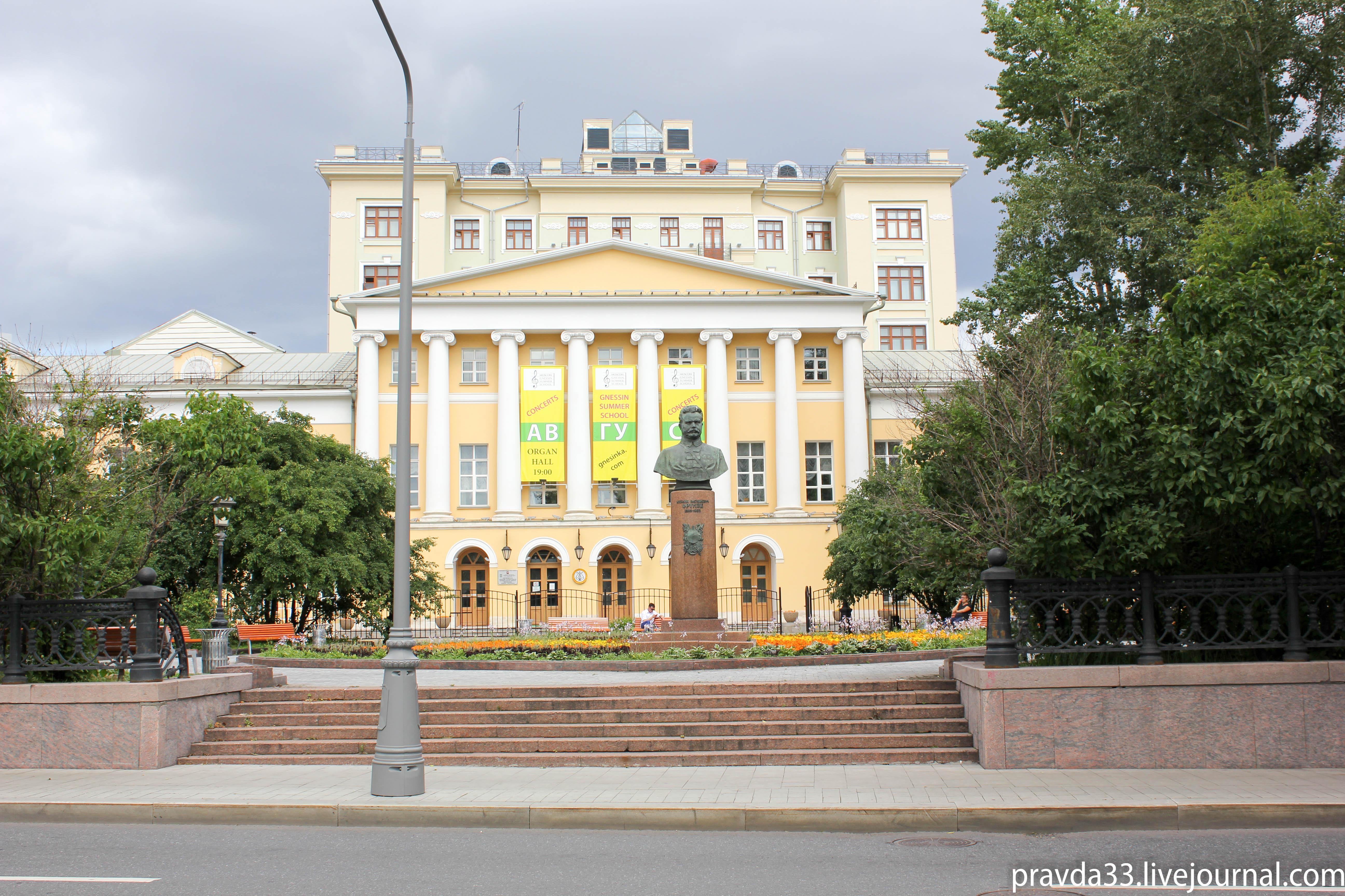 Московский Кремль-173.jpg