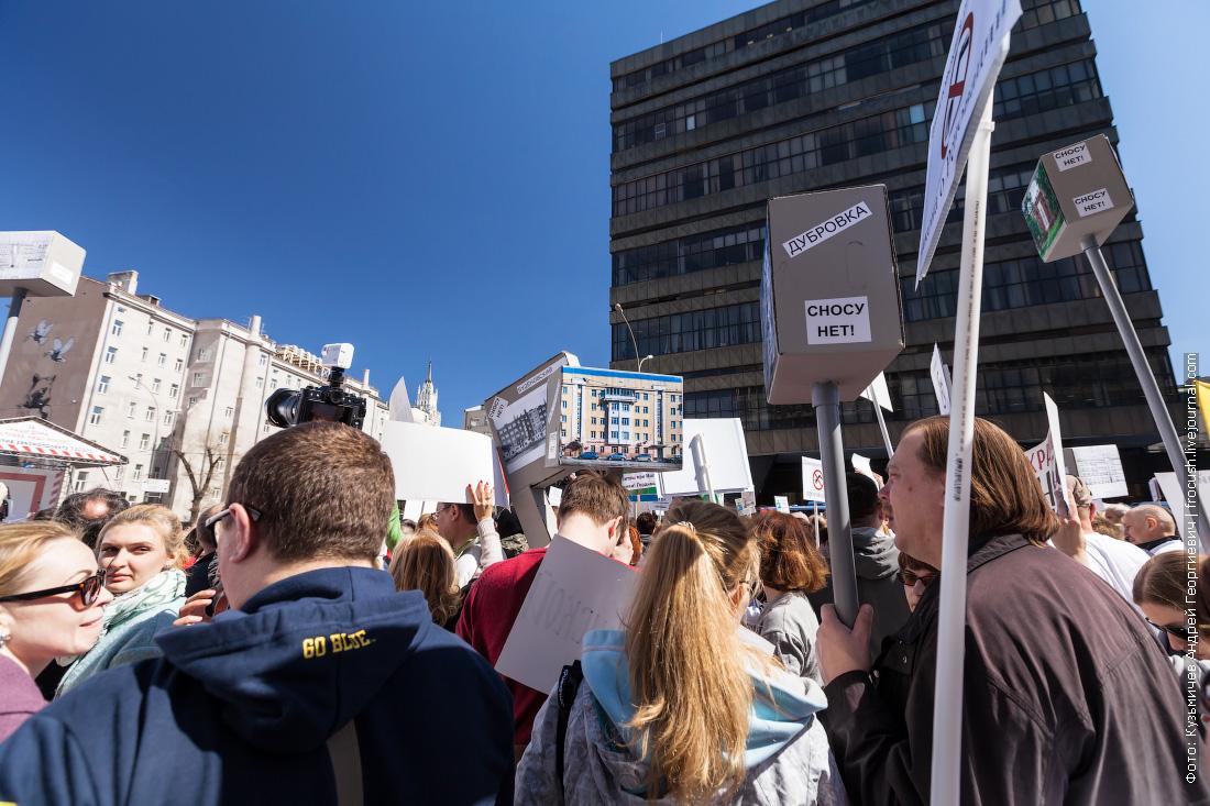 москвичи против закона о реновации проспект сахарова