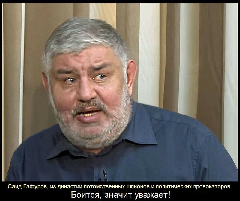 Саид Гафуров (1024) чёрная рамка