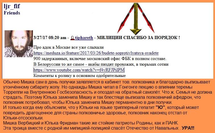 Михаил Вербицкий о демонстрациях в Москве и Белоруссии