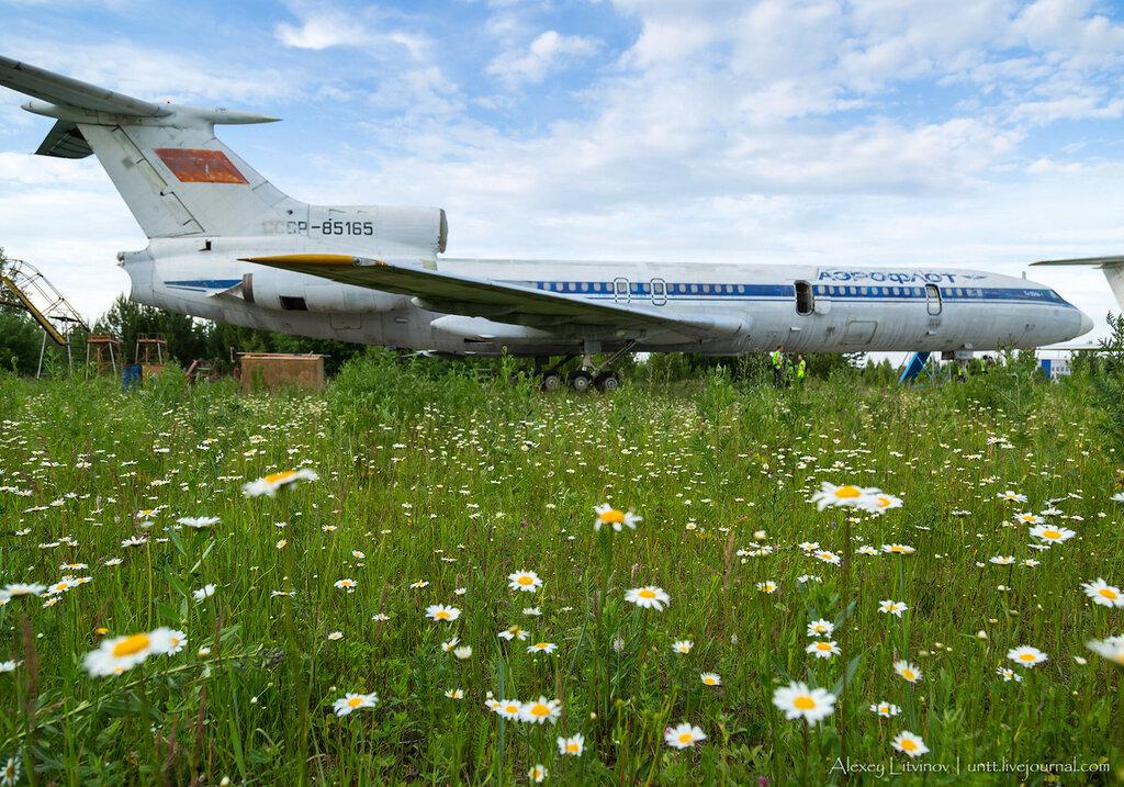 Учебная авиационно-техническая база СибГАУ