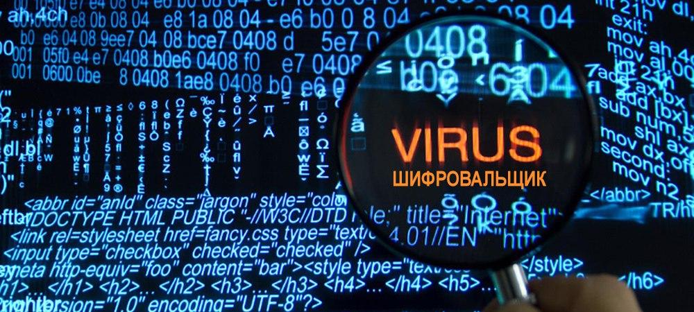 Ваш компьютер атакован опаснейшим вирусом