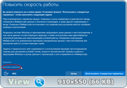 Windows 10 Enterprise by IZUAL (x64) [16/03/2017]
