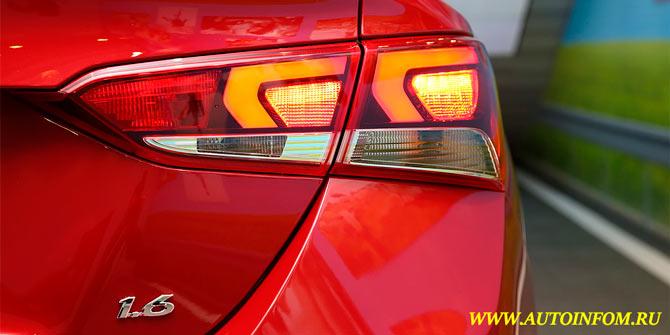 Состоялась премьера нового Hyundai Solaris