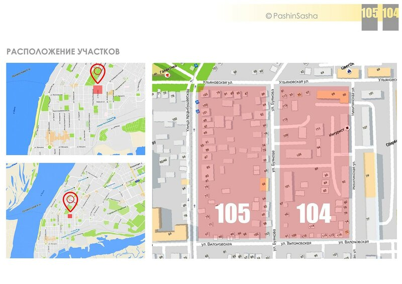 Концепция застройки 105-104 кварталов в Самаре