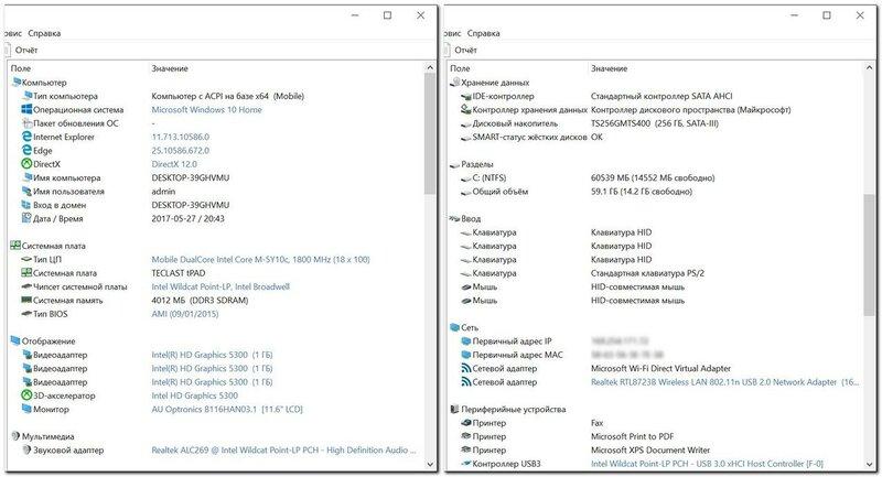 GearBest: Teclast X2 Pro на Core M 5Y10C: не новый, но уже доступный