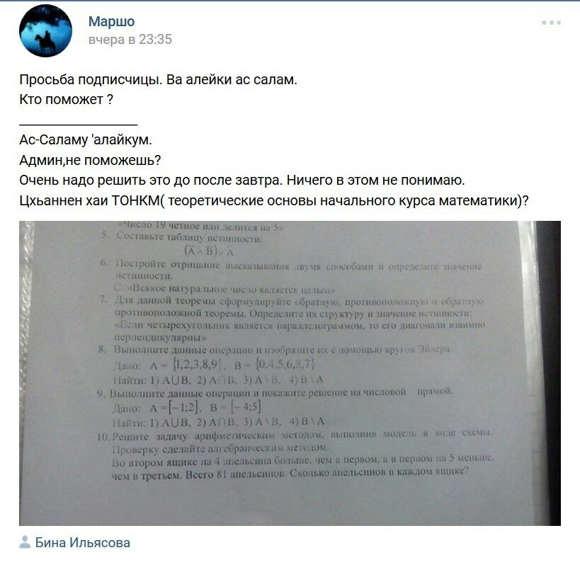 теорема2.jpg