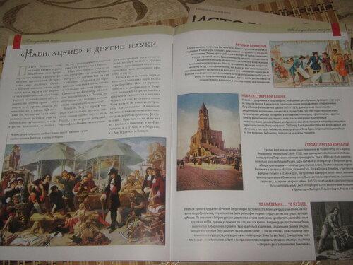 Записная книжка Натальи - Страница 39 0_156515_edf8fd32_L